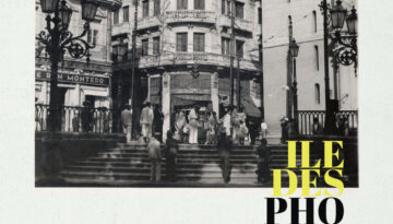 IDP - Cover - Single - Lejos de tí - Caracas
